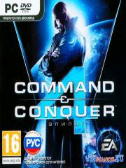 Command & Conquer 4. Tiberian Twilight