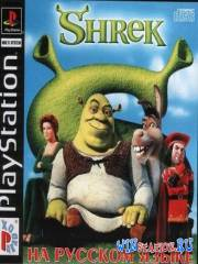 Shrek Treasure Hunt (PS1/RUS)
