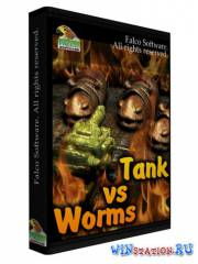 Tank VS Worms