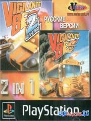 Vigilante 8: 2 in 1 (PS1/RUS)