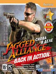 Jagged Alliance: Back in Action. Снова в деле