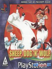 Sheep, Dog 'n' Wolf