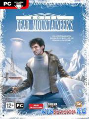 Dead Mountaineer Hotel / Отель \