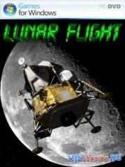 Lunar Flight / Ћунный ѕолет