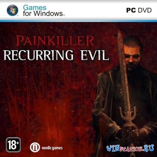 ������� ���� Painkiller: Recurring Evil