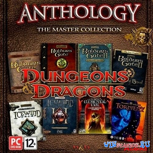 Скачать игру Dungeons & Dragons - Anthology. The Master Collection