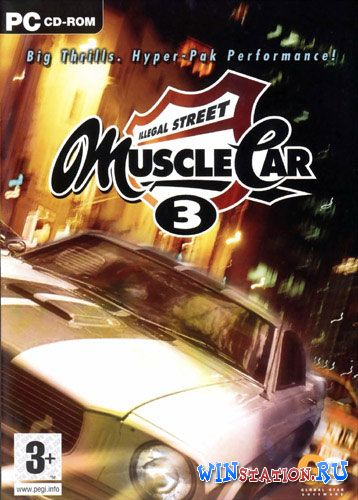 ������� ���� Muscle Car 3