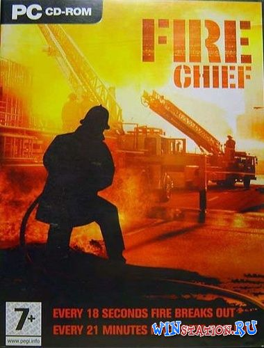 ������� ���� ����� ��������� / Fire Chief