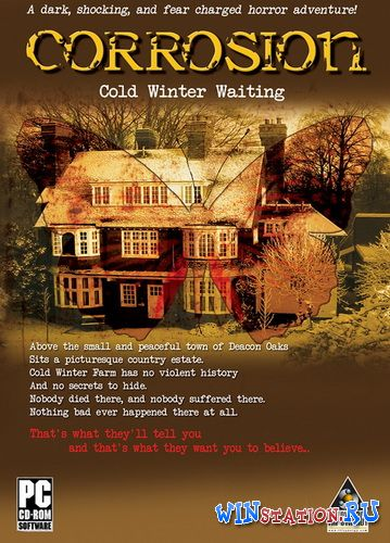 ������� ���� Corrosion: Cold Winter Waiting