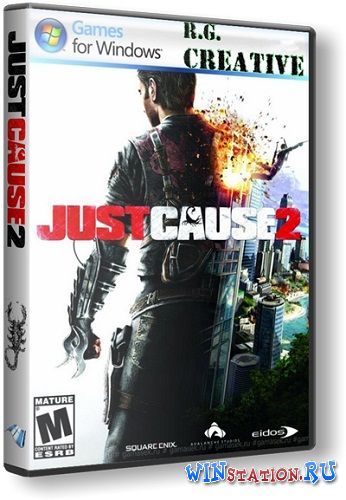 ������� ���� Just Cause 2 - Immortal 3