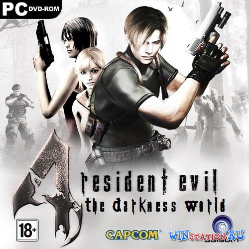 ������� ���� Resident Evil 4 HD: The Darkness World