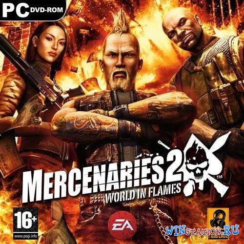 Скачать игру Mercenaries 2: World in Flames
