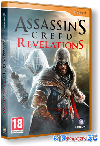 —качать игру Assassin's Creed: Revelations + 6 DLC