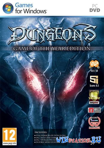 Скачать игру Dungeons. Game Of The Year Edition