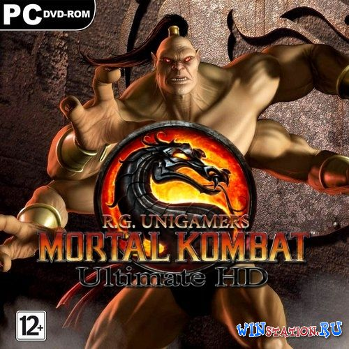 ������� ���� Mortal Kombat Ultimate HD