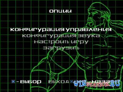 Скачать игру Mortal Kombat: Special Forces