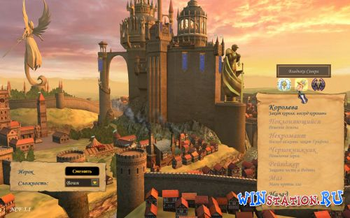 ������� ���� Heroes of Might and Magic V: Epic War Age v.0.9 - ������� �������