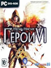 Меч и Магия. Герои 6 / Might and Magic: Heroes 6