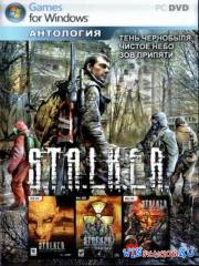 S.T.A.L.K.E.R - Anthology