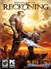 Kingdoms of Amalur: Reckoning + Legend of Dead Kel