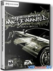 Need for Speed: Most Wanted - Black Edition [v.1.3 HD Textures]