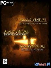 Adam's Venture - Trilogy / Эд Вентура - Трилогия