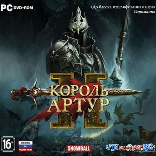 Скачать игру King Arthur 2: The Role-Playing Wargame