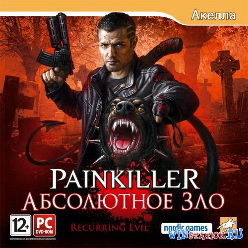 Скачать Painkiller: Абсолютное зло / Painkiller: Recurring Evil бесплатно