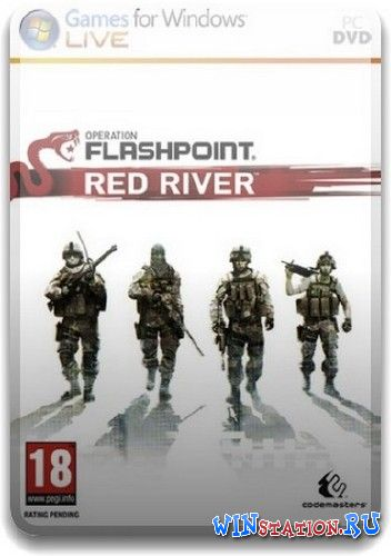 Скачать Operation Flashpoint: Red River (Codemasters) бесплатно