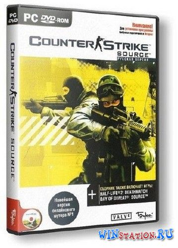 Скачать Counter-Strike:Source v1.0.0.70.1 + Autoupdater бесплатно
