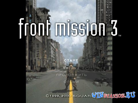 ������� ���� 2 in 1: KKnD Krossfire + Front Mission 3