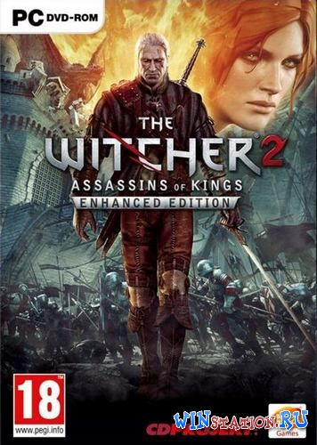 ������� ���� The Witcher 2 Enhanced Edition