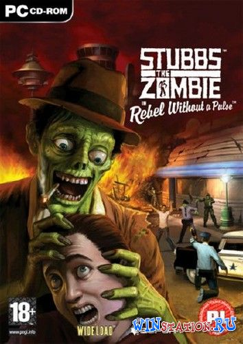 ������� ���� Stubbs the Zombie in Rebel Without a Pulse