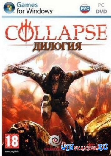 Скачать Collapse: Дилогия бесплатно
