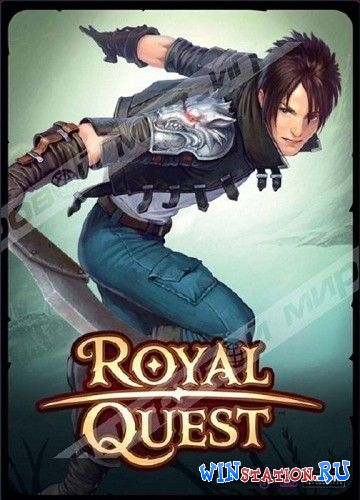 Скачать Royal Quest 0.4.1.1 бесплатно