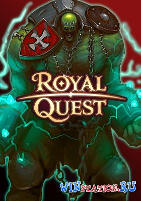 Скачать Royal Quest бесплатно
