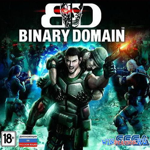 Скачать Binary Domain бесплатно