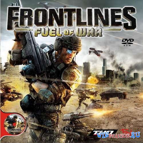 ������� Frontlines - Fuel of War ���������