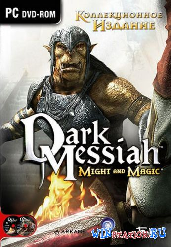 Скачать игру Dark Messiah of Might and Magic - Collector's Edition