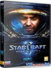 Starcraft II LAN Multiplayer