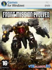 Front Mission: Evolved