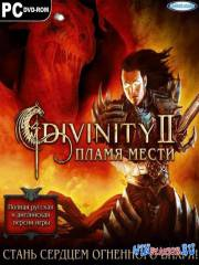 Divinity 2: Пламя мести / Divinity 2: The Dragon Knight Saga