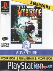 Amerzone: The Explorer\'s Legacy