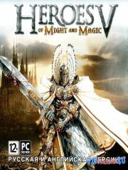 Heroes of Might and Magic 5 - Complete Pack