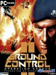 Ground Control 2: Операция 'Исход' / Ground Control 2: Operation Exodus