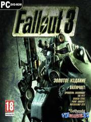Fallout 3 - Золотое издание / Fallout 3: Game of the Year Edition