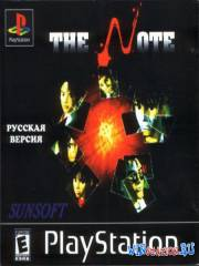 The Note (PS1/RUS/–усские версии)