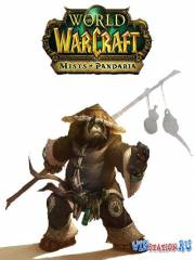 World of Warcraft: Mist of Pandaria  Бета-клиент 5.0.1