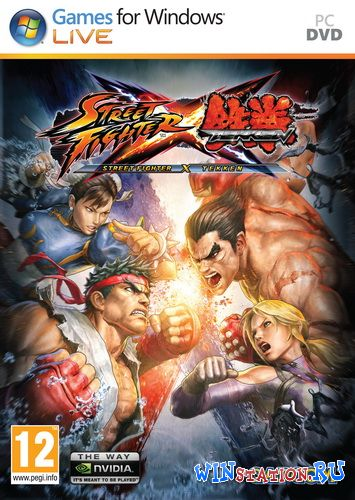 Скачать Street Fighter X Tekken бесплатно