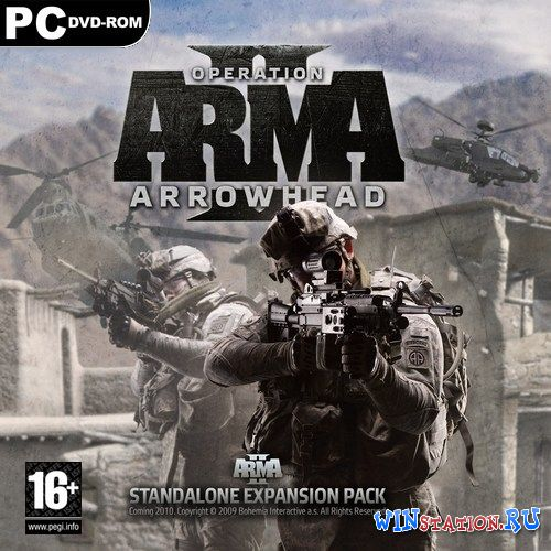 "Скачать Arma 2: Операция ""Стрела"" / Arma 2: Operation Arrowhead [v.1.51/v.1.52] бесплатно"